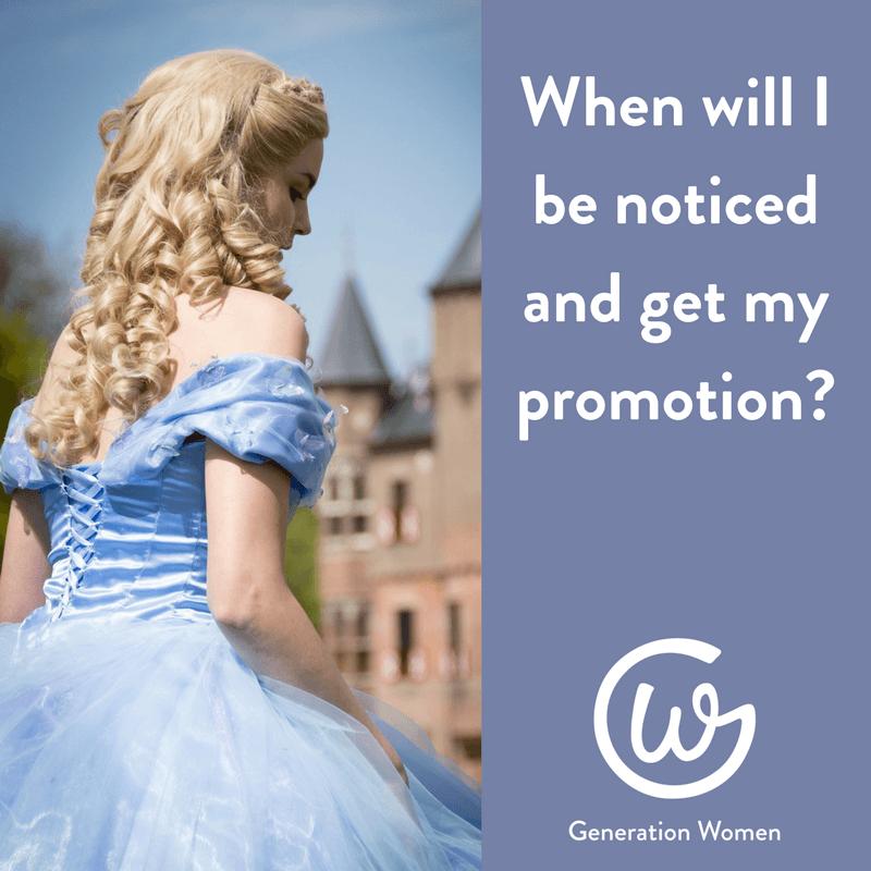 Improve promotion prospects